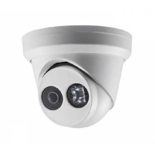 DS-2CD2323G0-I (4 мм) 2 Мп IP видеокамера Hikvision