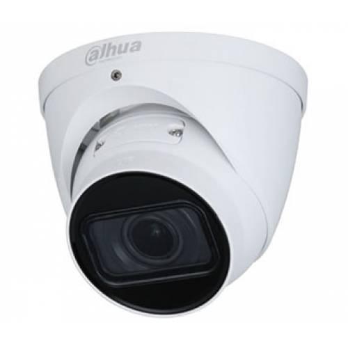 DH-IPC-HDW2231TP-ZS-S2 (2.7 - 13.5 мм) 2 Mп IP видеокамера Dahua