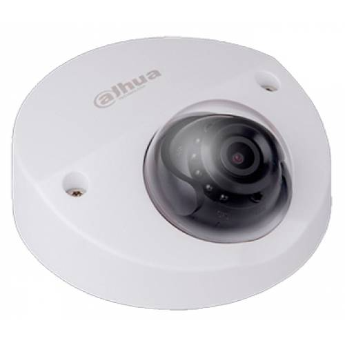 DH-IPC-HDPW4221FP-W (2.8 мм) 2МП IP видеокамера Dahua