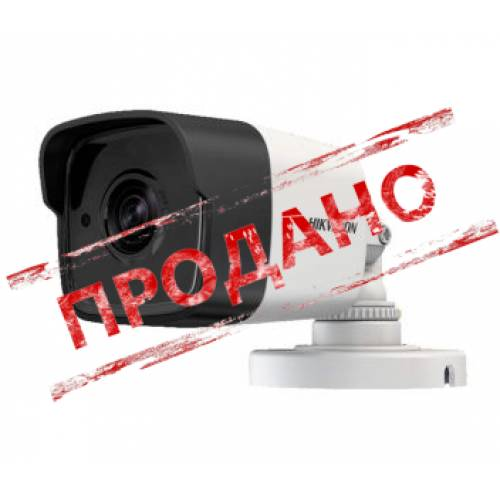 DS-2CE16H1T-IT (3.6 мм) 5.0 Мп Turbo HD видеокамера