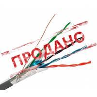 FTP CAT5 Бухта кабель витая пара FTP CAT-5 (305м)