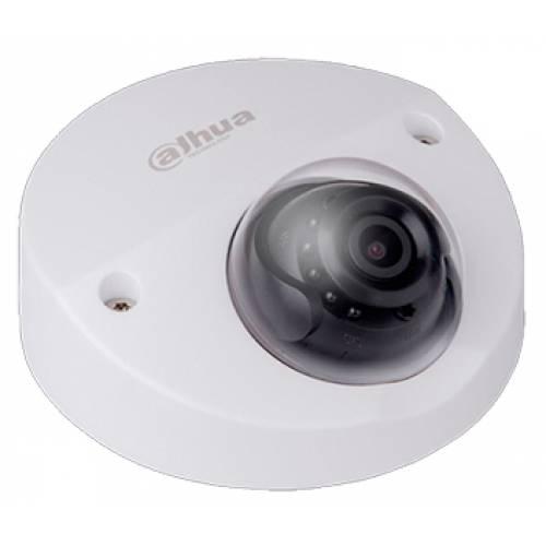 DH-IPC-HDPW1420FP-AS (2.8 мм) 4МП водозащитная IP видеокамера Dahua
